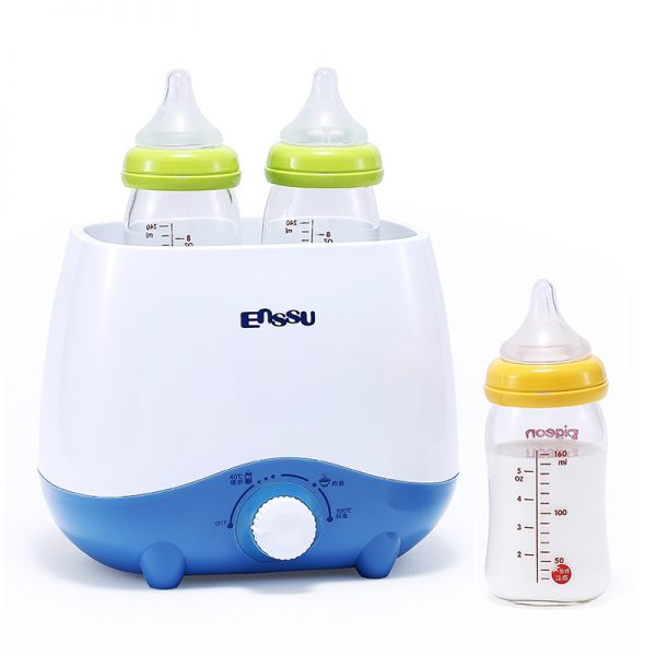 Baby Bottle Warmer 7